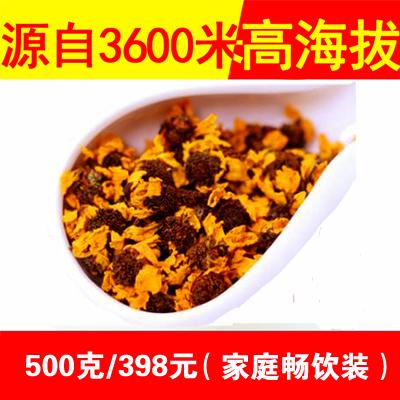 海拔3600米特级散装昆仑雪菊茶 九月新花 特级500G散装雪菊花
